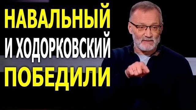 Видео 23.12.2020. Вечер с Соловьёвым. Навальный с Ходорковским уже победили! У меня есть к Путину вопросы