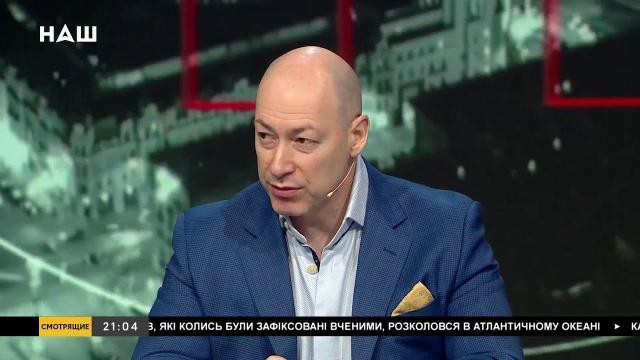 Дмитрий Гордон 26.12.2020. Пусть те, кто интегрированы в российские экономику и жизнь, рухнут вместе с Россией