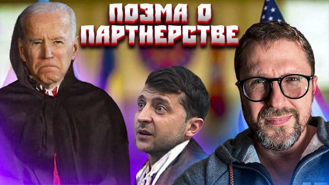 Анатолий Шарий 20.12.2020. Нелепые реверансы Зе