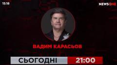 Эпицентр украинской политики. Вадим Карасёв от 21.12.2020