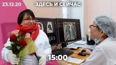 Дождь. Приговор Юлии Галяминой. Соболь об арестованных соратниках. Скандал с авиакомпанией «Победа» от 23.12.2020