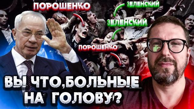 Анатолий Шарий 23.12.2020. Мы не хотим в 2013 год