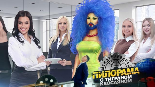 Международная пилорама с Тиграном Кеосаяном 19.12.2020
