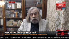 Большой вечер. Михаил Погребинский от 28.12.2020