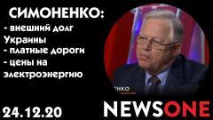 Большой вечер. Петр Симоненко от 24.12.2020