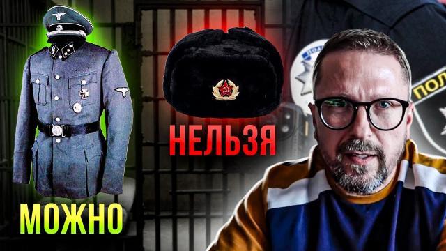 Анатолий Шарий 29.12.2020. Государство хуторских нацЫстов