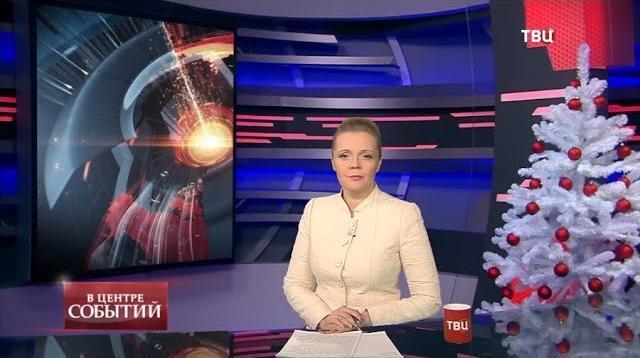 В центре событий с Анной Прохоровой 25.12.2020