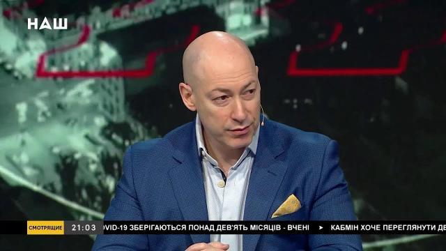 Дмитрий Гордон 27.12.2020. Путину дали сесть в лужу
