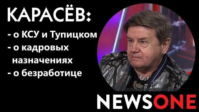 Большой вечер 31.12.2020. Вадим Карасев