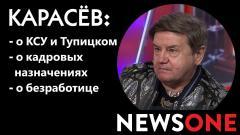 Большой вечер. Вадим Карасев 31.12.2020
