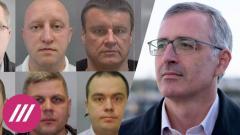 Дождь. То, что мы увидели - катастрофа: Сергей Гуриев о расследовании покушения на Навального от 16.12.2020