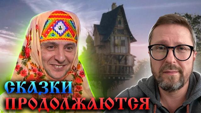 Анатолий Шарий 19.12.2020. Настало время историй