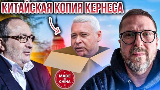 Анатолий Шарий 31.12.2020. В Харькове создают китайскую копию Кернеса