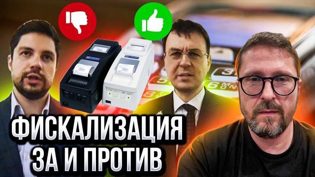 Анатолий Шарий 16.12.2020. Почему ФОПы не хотят платить налоги