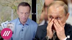 Дождь. Ничто не заставит Путина говорить: Глеб Павловский о молчании Кремля на отравление Навального от 15.12.2020