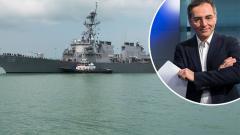 Задело. Поддержание флотских штанов Америки от 26.12.2020