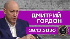 Судьба киллеров Щербаня. Мем с Ходорковским. Покаяние перед Суркисом. Биткоины