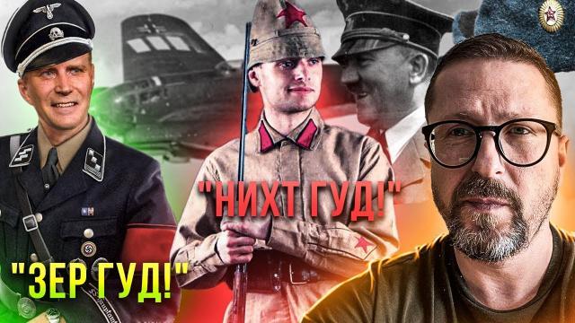 Анатолий Шарий 30.12.2020. Декоммунизация мозга идет успешно