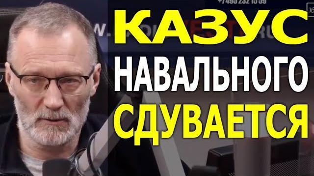 Железная логика с Сергеем Михеевым 24.12.2020. Байден вступит в силу, Навальный отъедет на второй план. О какой экономике в России может идти речь