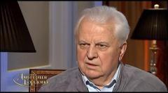 Кравчук: Неприязнь жителей Донбасса и Крыма к Украине - результат российской пропаганды