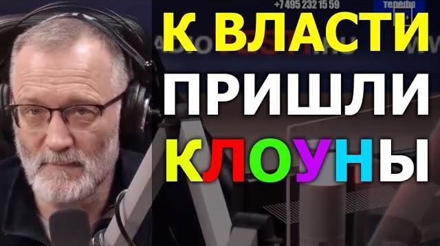 Железная логика с Сергеем Михеевым 17.12.2020. Хорошие отношения с трупом России. Скоро украинские партнеры обрадуются