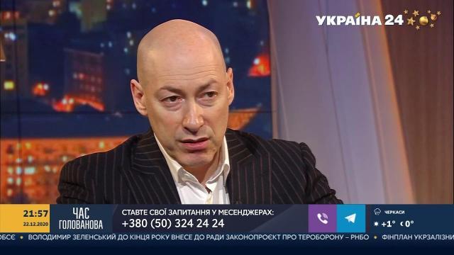 """Дмитрий Гордон 24.12.2020. Расследование Bellingcat отравления Навального и провала спецоперации по """"вагнеровцам"""""""