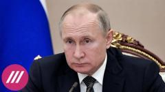 Дождь. Путин раздает деньги. Почему это не поможет в борьбе с бедностью от 24.12.2020