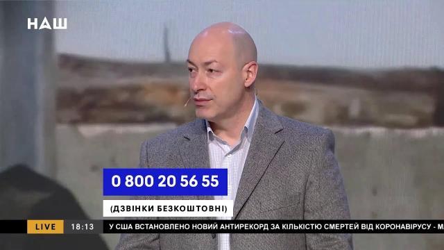 Дмитрий Гордон 27.12.2020. О стене на границе с оккупированным Донбассом. Что делать с переселенцами