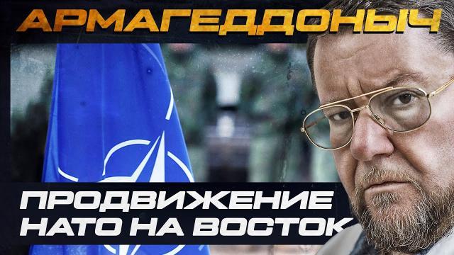 Соловьёв LIVE 22.12.2020. Продвижение НАТО на Восток. АРМАГЕДДОНЫЧ