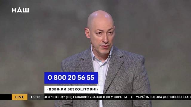 Дмитрий Гордон 22.12.2020. Приднестровье. Бизнес на патриотизме. Раздирание Украины на части