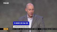 Приднестровье. Бизнес на патриотизме. Раздирание Украины на части