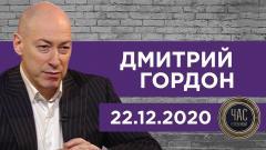Трусы Навального. Часы Путина. Смерть Кернеса. Интервью с Ходорковским. Дудь