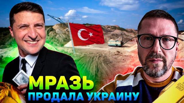 Анатолий Шарий 28.12.2020. Зеленский продал Украину