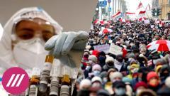 Дождь. Протестное воскресенье в Беларуси. Путин отменил встречу с бизнесом. Джонни Деппа убрали с Netflix от 27.12.2020