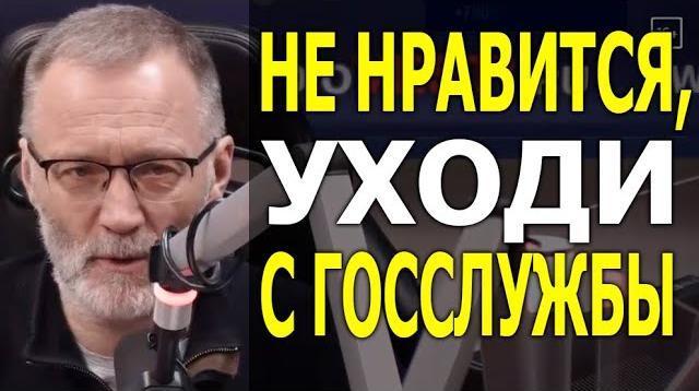 Железная логика с Сергеем Михеевым 25.12.2020. Впервые за 20 лет госчиновник сказал что-то вразумительное о миграции в России
