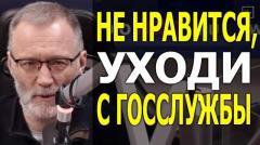 Железная логика. Впервые за 20 лет госчиновник сказал что-то вразумительное о миграции в России от 25.12.2020