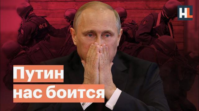 Алексей Навальный LIVE 31.12.2020. Путин нас боится: абсурдные уголовные дела против ФБК