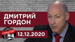 Почему Путин преступник. Навальный. Судьба Лукашенко. Тихановская