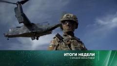 Итоги недели с Ирадой Зейналовой 13.12.2020
