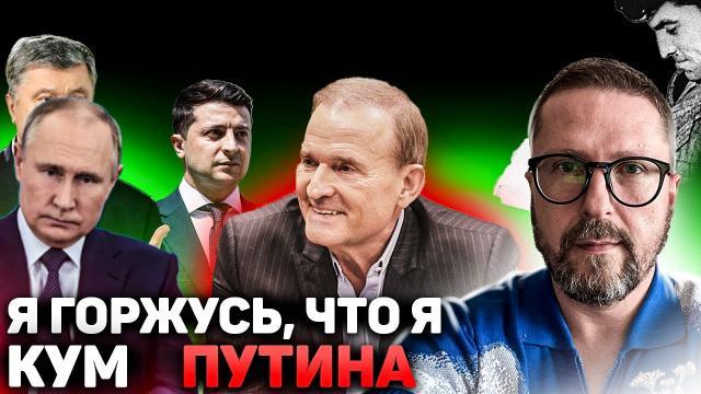 Анатолий Шарий 24.12.2020. Если бы не мои отношения с Путиным, многие украинцы не вернулись бы домой