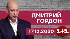 Диалог с Разумковым. Медведчук, Порошенко, Зеленский. Коррупция в медицине. Донбасс