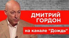 Барак Обама. Интервью с Путиным за 100 тысяч долларов. Ходорковский, Березовский