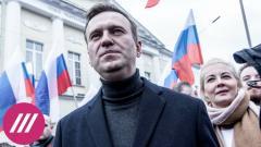 Дождь. Самый мощный удар по спецслужбам. Как расследование Навального поставило Кремль в тупик от 22.12.2020