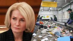 Эксклюзивное интервью Виктории Абрамченко об экологии: Возникает много недоброжелателей