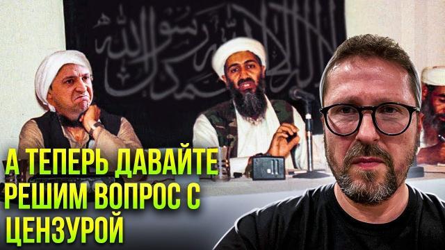 Анатолий Шарий 17.12.2020. Зеленский и его верные друзья