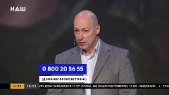 Козырная карта Путина и зреющее недовольство им в России