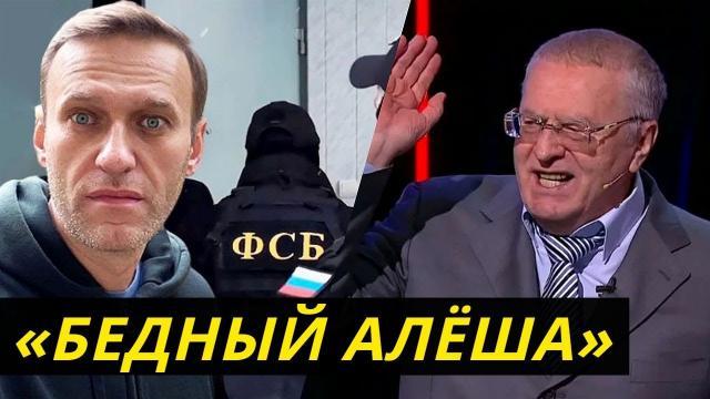Соловьёв LIVE 18.12.2020. Жириновский о расследовании Навального: «200 лет назад любая бабушка могла, а спецслужбы не смогли»