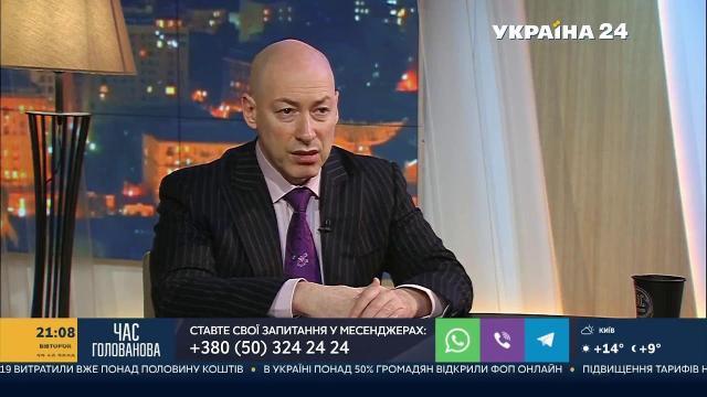 Дмитрий Гордон 18.12.2020. Дружба с Россией будет только после того, как нам отдадут наши территории