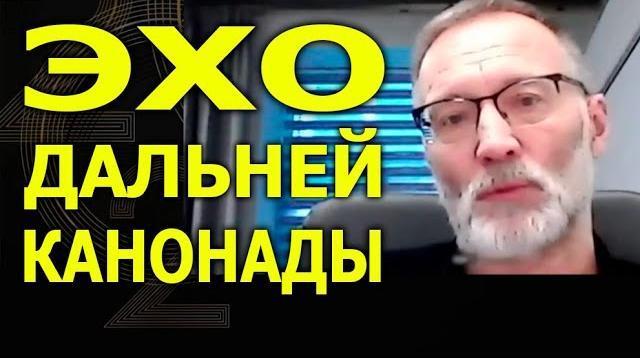 Видео 29.12.2020. Сергей Михеев. 2020 год – это эхо дальней канонады. Оценка важных событий уходящего года