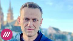 Алексей вернется обязательно. Иван Жданов о новом уголовном деле и планах Навального